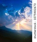 majestic mountains landscape... | Shutterstock . vector #1075402673