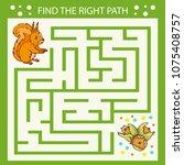 children maze. find the right... | Shutterstock .eps vector #1075408757