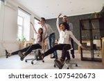 millennial multiracial team... | Shutterstock . vector #1075420673