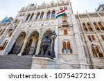 parliament in budapest  hungary | Shutterstock . vector #1075427213
