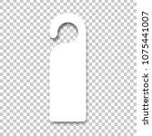 vector realistic isolated door... | Shutterstock .eps vector #1075441007