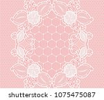 white lace floral grid pattern... | Shutterstock . vector #1075475087