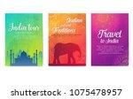 invitation design for the... | Shutterstock .eps vector #1075478957