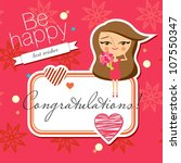 greeting card design  vector... | Shutterstock .eps vector #107550347