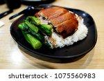 roasted suckling pig rice  | Shutterstock . vector #1075560983