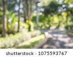 abstract blur city park bokeh... | Shutterstock . vector #1075593767
