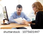 group of business people... | Shutterstock . vector #1075601447