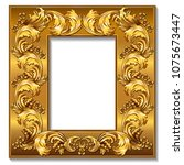 frame gold color with shadow on ... | Shutterstock .eps vector #1075673447