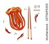 south korea symbol   kimchi ... | Shutterstock .eps vector #1075695353