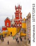 sintra  portugal   january 03 ... | Shutterstock . vector #1075723913