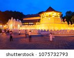 temple of the sacred tooth...   Shutterstock . vector #1075732793