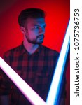 confident bearded man in... | Shutterstock . vector #1075736753