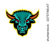 mascot icon illustration of an...   Shutterstock .eps vector #1075748147