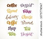 vector handwritten lettering... | Shutterstock .eps vector #1075778567