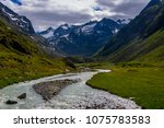 mountain creek with stony... | Shutterstock . vector #1075783583
