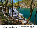 plitvice lakes with waterfall ... | Shutterstock . vector #1075789307