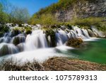 plitvice lakes with waterfall ... | Shutterstock . vector #1075789313