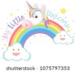 my little unicorn and rainbow...   Shutterstock .eps vector #1075797353