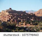kasbah ait ben haddou or... | Shutterstock . vector #1075798463
