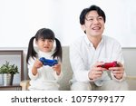 Small photo of Parents and children of Japan to the TV game