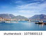 alanya  a resort city in turkey ... | Shutterstock . vector #1075800113