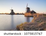 windmills in zaanse schans  ... | Shutterstock . vector #1075815767