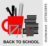 back to school   Shutterstock .eps vector #1075815893