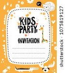 kids party invitation template... | Shutterstock .eps vector #1075819127