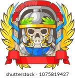 legionary illustration  painted ... | Shutterstock .eps vector #1075819427