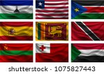 background set wave country... | Shutterstock .eps vector #1075827443
