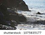 rocks and stony coast. sea... | Shutterstock . vector #1075835177