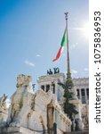 Small photo of bottom view of beautiful Altare della Patria (Altar of the Fatherland) with italian flag, Rome, Italy