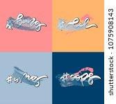 set of four hashtags t shirt... | Shutterstock .eps vector #1075908143