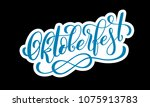 oktoberfest celebration... | Shutterstock .eps vector #1075913783