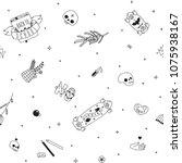 old school doodle hipster black ... | Shutterstock .eps vector #1075938167