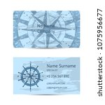 nautical company business card... | Shutterstock .eps vector #1075956677