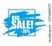 sale banner  price tag  sticker ... | Shutterstock .eps vector #1076009477