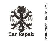 car repair  sign in vintage...   Shutterstock .eps vector #1076040893