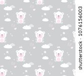 cute seamless pattern with... | Shutterstock .eps vector #1076156003