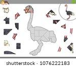 cartoon illustration of...   Shutterstock .eps vector #1076222183