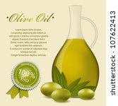 olive oil label pattern | Shutterstock .eps vector #107622413