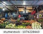 panama city  panama   march... | Shutterstock . vector #1076228663