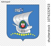 emblem of kaliningrad. city of... | Shutterstock .eps vector #1076232923