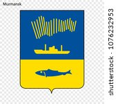 emblem of murmansk. city of... | Shutterstock .eps vector #1076232953