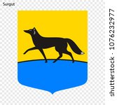 emblem of surgut. city of... | Shutterstock .eps vector #1076232977