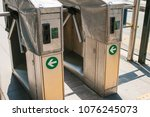 turnstiles at the entrance to... | Shutterstock . vector #1076245073