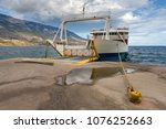 view of ferry waiting in port... | Shutterstock . vector #1076252663