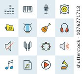 multimedia icons colored line... | Shutterstock .eps vector #1076271713