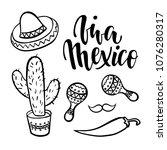 viva mexico. hand drawn... | Shutterstock .eps vector #1076280317