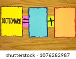 text sign showing dictionary...   Shutterstock . vector #1076282987